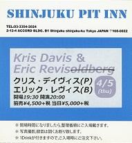 20180405 Pit-Inn Ticket.jpg