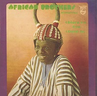 African Brothers International Obiara Wo Nea Otumi No.jpg