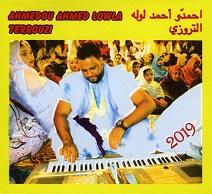 Ahmedou Ahmed Lowla.jpg