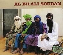 Al Bilali Soudan.jpg