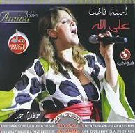 Amina Fakhet.JPG