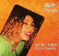 Aster Aweke  CHEWA  Kabu Ethiopia.jpg