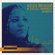 Aziza Brahim  Mabruk.JPG