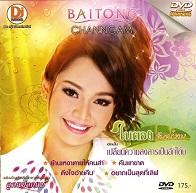 Baitong Channgam  PLIENG KWAM SONG SARN PEN HUG DAI BOR  DVD.jpg