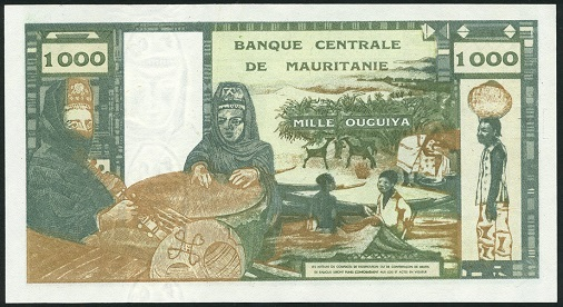 Banque Centrale de Mauritanie, 1000 ouguiya.jpg
