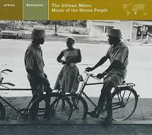 Dumisani Abraham Maraire CD.JPG
