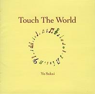 さかいゆう Touch The World.jpg