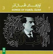 Eqbal Azar 3.JPG