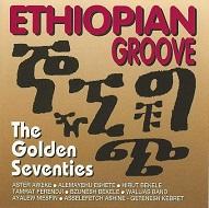 Ethiopian  Groove  The Golden Seventies.jpg