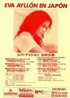 Eva Ayllon En Japon.JPG