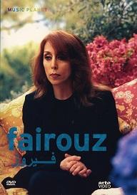 Fairouz DVD.jpg