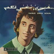Fairuz_Sings Again.JPG
