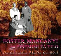 Foster Manganyi.jpg