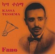 Kassa Tessema Fano.jpg