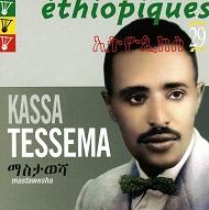 Kassa Tessema Mastawesha.jpg