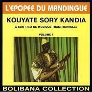 L'epopee Du Mandingue Volume 1  42037-2.JPG