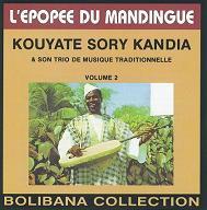L'epopee Du Mandingue Volume 2   42038-2.JPG