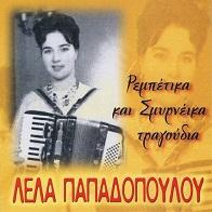 Lela Papadopoulou  REBETIKA KAI SMYRNEIKA TRAGOUDIA.jpg