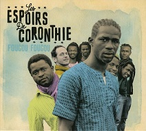 Les Espoirs De Coronthie  FOUGOU FOUGOU.jpg