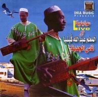 Maâlem Abdllah Genia  LIVE.jpg