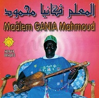 Maâlem Gania Mahmoud  Sonya Disque.jpg