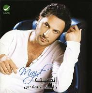 Majid Al Muhandis  ENJANEAT.JPG