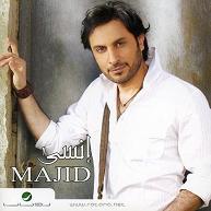 Majid Al Muhandis  ENSSA.JPG