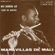 Maravillas De Mali K45-29 EP.JPG