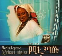 Maritu Legesse  YEBATI NIGIST.jpg