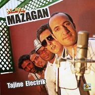 Mazagan Tajine Electrik.JPG