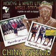 Mchoya & Nyati Utamaduni  CHINA NYEMO.JPG
