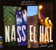 Nass El Hal  QUAND COMPRENDRAS TU.jpg