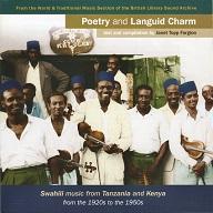POETRY AND LANGUID CHARM SWAHILI MUSIC FROM TANZANIA AND KENYA.jpg