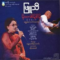 Phyu Thi  MOE TA SAINT SAINT.jpg