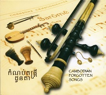 Pleng Kar Boran Ensemble.jpg