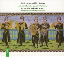 Qajar Era Martial Music.jpg
