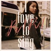 RIRI I LOVE TO SING.jpg