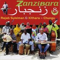 Rajab Suleiman & Kithara  ZANZIBARA 8.jpg