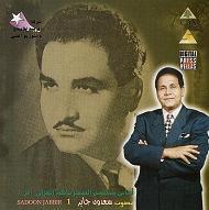 Sadoon Jabbir TRIBUTE TO NAZIM AL-GAZALI 1.JPG