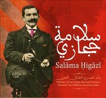 Salāma Ḥigāzī  PIONEER OF THE ARAB MUSICAL THEATRE.jpg