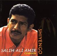 Salim Ali Amir  SHIYENGO.jpg