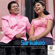Sarikakeo.jpg