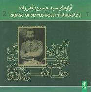 Taherzade 2.JPG