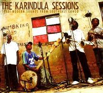 The Karindula Sessions.JPG