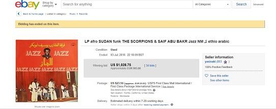 The Scorpions eBay.jpg
