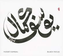 Yussef Kamaal.jpg